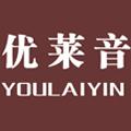 优莱音logo