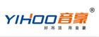 音豪logo