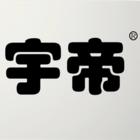 宇帝logo