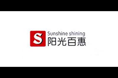 阳光百惠logo