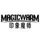 印象魔师logo