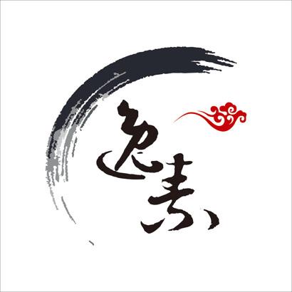 逸素logo