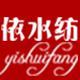 依水纺logo