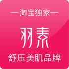 羽素logo