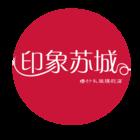 印象苏城logo