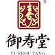 御寿堂logo