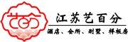 艺百分logo