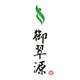 御翠源珠宝logo