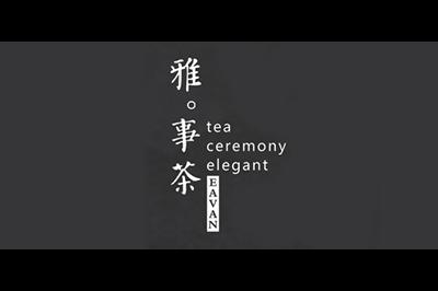 伊文logo