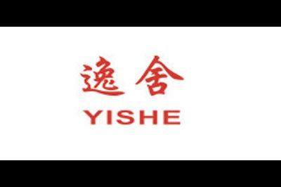 逸舍logo