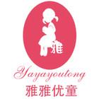 雅雅优童logo