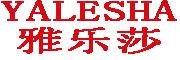 雅乐莎logo