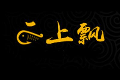云上飘logo