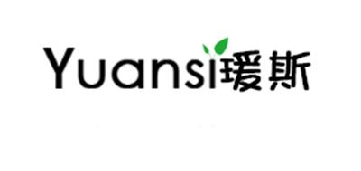 瑗斯logo