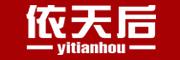 依天后logo