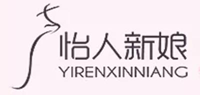 怡人新娘logo