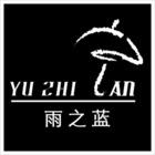 雨之蓝logo