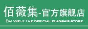 玉叶金花logo