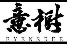意树logo