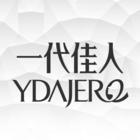 一代佳人logo