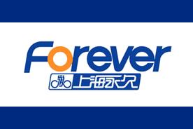 永久logo
