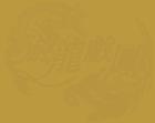 游龙戏凤logo
