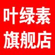 叶绿素logo