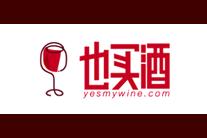 也买酒logo