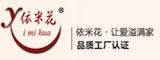 依米花logo