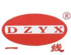 一线logo