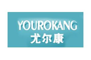 尤尔康(YOUROKANG)logo