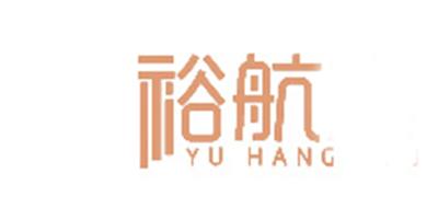 裕航logo