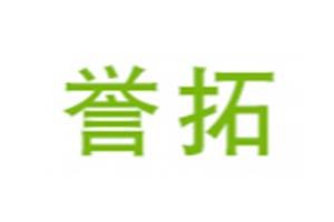 誉拓logo