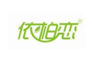 依柏恋logo