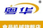 粤华logo