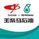 玉柴润滑油logo