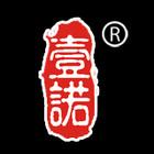 壹诺logo