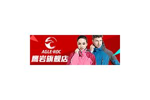 鹰岩logo