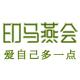 印马燕会logo