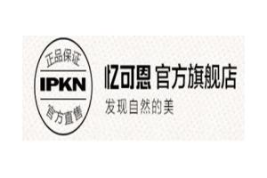 忆可恩logo