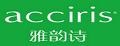 雅韵诗logo