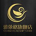 雅依格logo