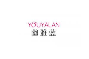 幽雅蓝logo