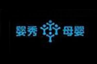 婴秀logo