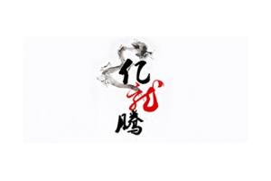 亿龙腾logo