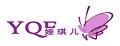 娅琪儿logo