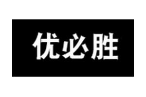 优必胜logo