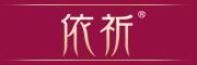 依祈logo
