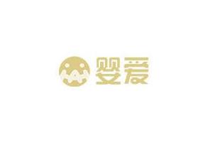 婴爱logo