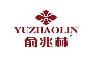 俞兆林logo